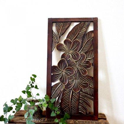 プルメリア彫刻ウッドレリーフ60×30