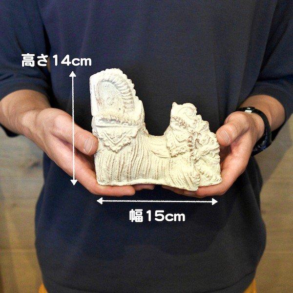バロンの石像