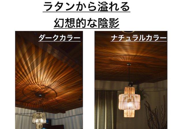 ラタンレンテラペンダントランプ2灯型(ナチュラル・ダーク)