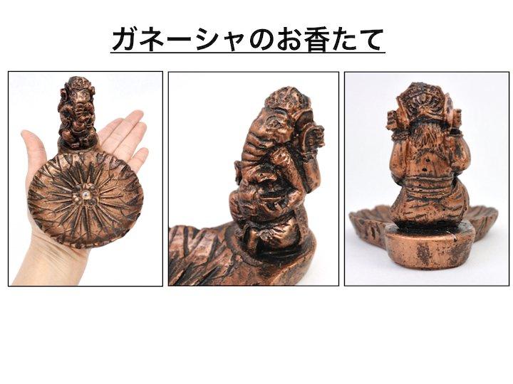 ブッダ・ガネーシャお香たて(丸型)