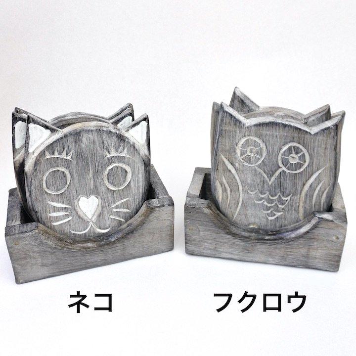 アニマルコースター(ネコ・フクロウ)