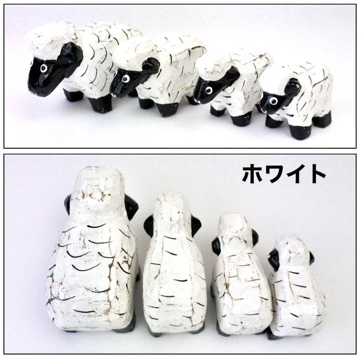 ヒツジ4コセット(ブラック・ホワイト)