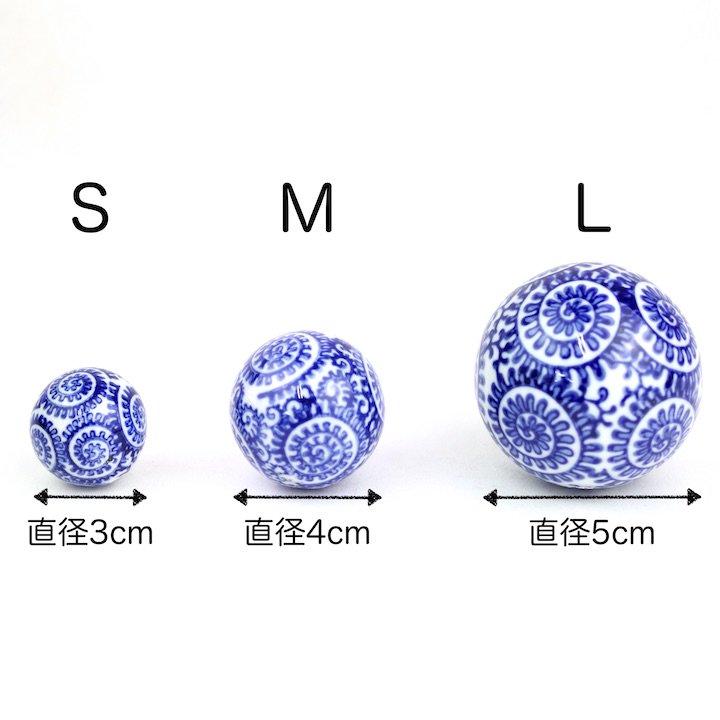 陶器の浮き玉S