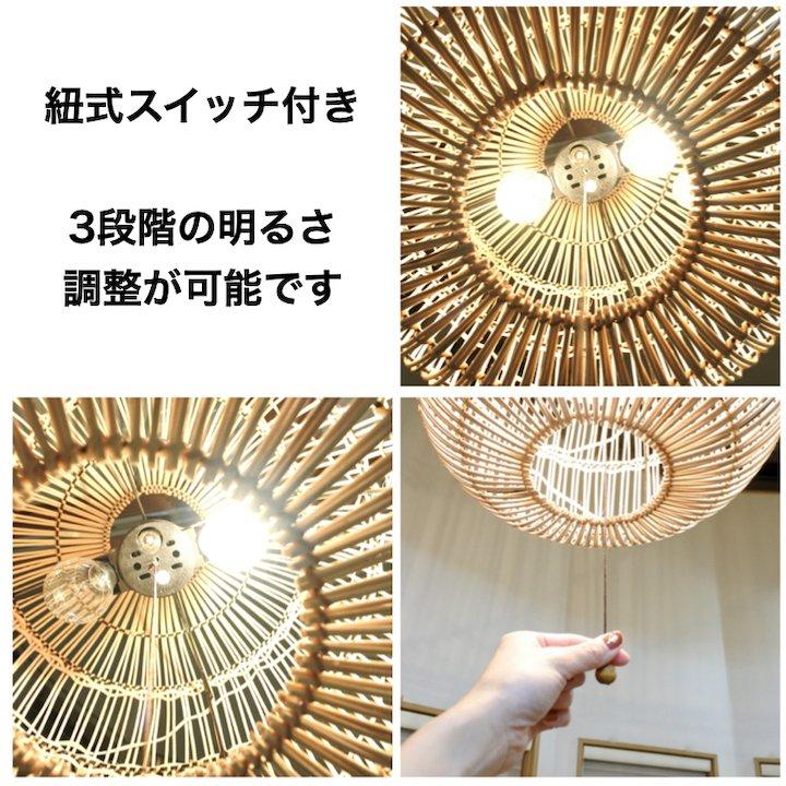 カランジャンランプ2灯型