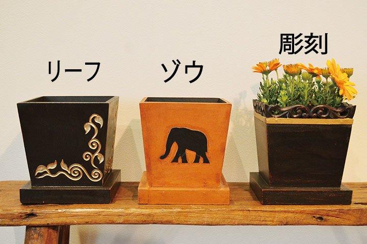 バリ島の鉢カバーS(3〜5号 小鉢用)