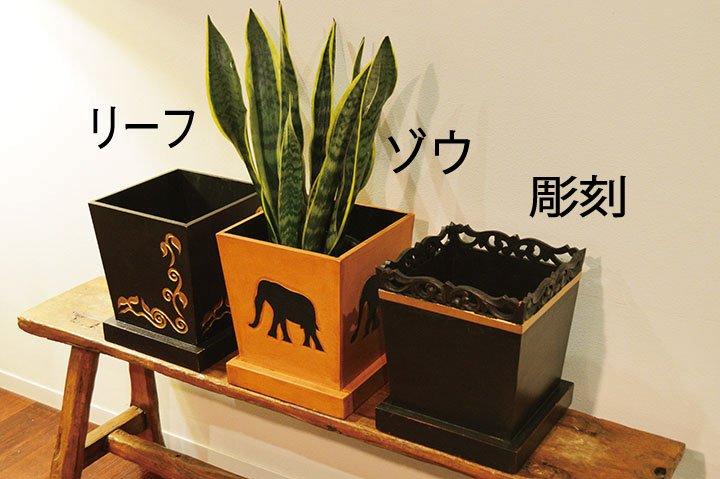 バリ島の鉢カバーM(5〜7号 中鉢用)