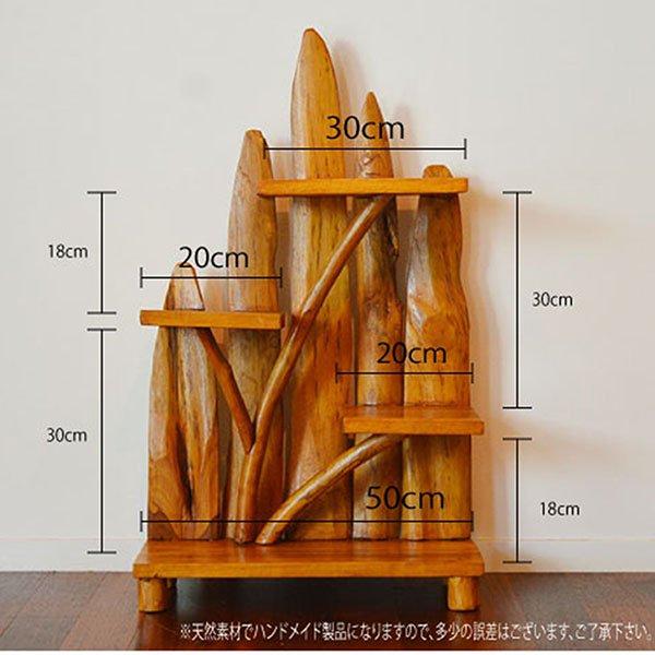 ARサボテンラック80�(ナチュラルカラー)