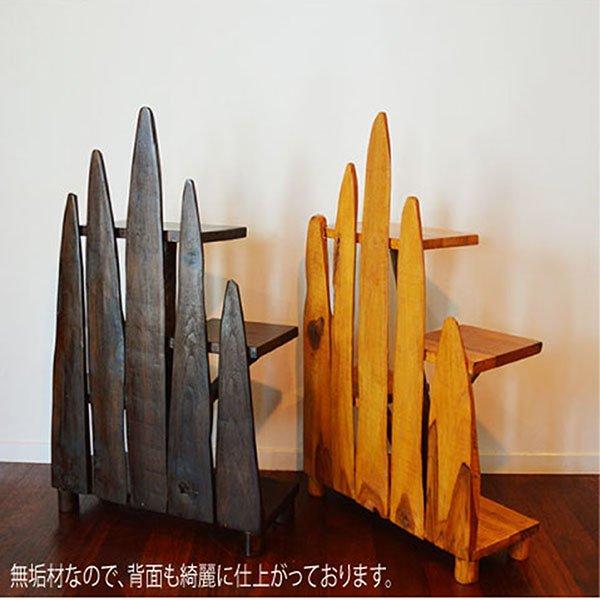 ARサボテンラック80�(ダークブラウンカラー)