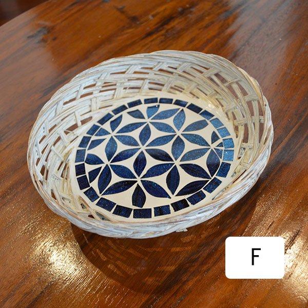 モザイクガラスバスケットトレイ D〜F