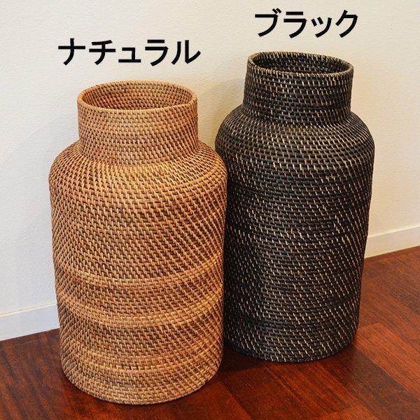 ラタンの壷型バスケット(M50�)