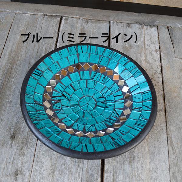 ミラーラインモザイクガラスのトレイ(レッド・マルチ・ブルー)