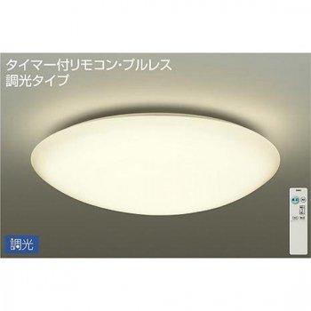 DAIKO(ダイコー) LEDシーリングライト 8畳用  調光タイプ (電球色)【YDCL-004GSS】