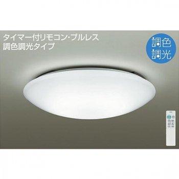 DAIKO(ダイコー) LEDシーリングライト 8畳用 調色調光タイプ (昼光色〜電球色)【YLED-195ESS】
