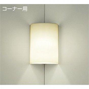 DAIKO(ダイコー) LEDブラケット 白熱灯60W相当 非調光 (電球色)【YLED-126SS】