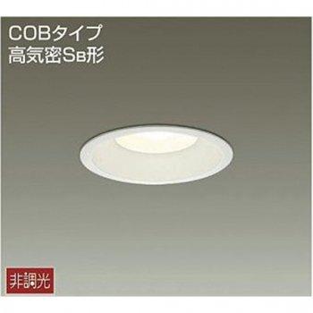 DAIKO(ダイコー) LEDダウンライト 白熱灯60W相当 非調光 (温白色)【YLED-315ASS】