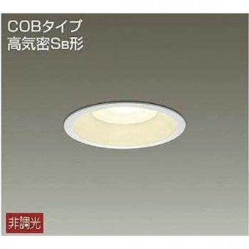 DAIKO(ダイコー) LEDダウンライト 白熱灯60W相当 非調光 (電球色)【YLED-312YSS】