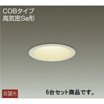 DAIKO(ダイコー) LEDダウンライト6台セット 白熱灯60W相当 非調光 (電球色)【PDL-312Y6SS】