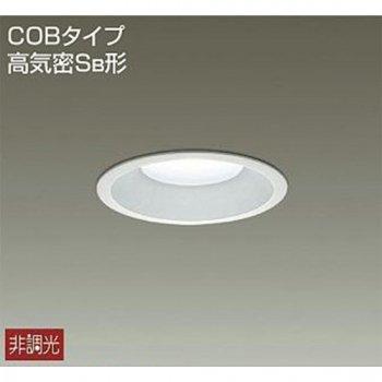 DAIKO(ダイコー) LEDダウンライト6台セット 白熱灯60W相当 非調光 (昼白色)【PDL-312W6SS】