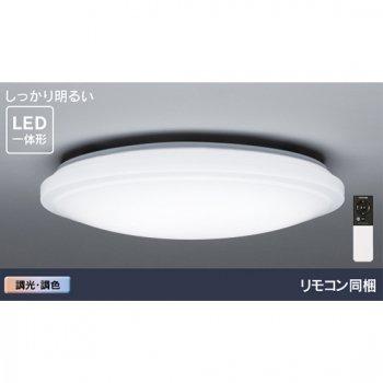東芝 TOSHIBA LEDシーリングライト 6畳用 調色調光タイプ (昼光色〜電球色)【LEDH80480-LC】