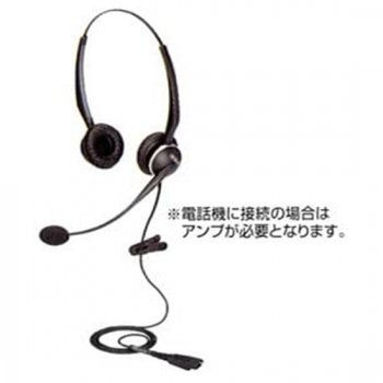 <img class='new_mark_img1' src='https://img.shop-pro.jp/img/new/icons16.gif' style='border:none;display:inline;margin:0px;padding:0px;width:auto;' />Jabra GN ヘッドセット リモートワーク【GN2125-NC-AP】