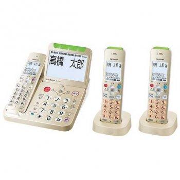 シャープ JD-AT95CW デジタルコードレス電話機 子機2台 ゴールド系【JD-AT95CW】