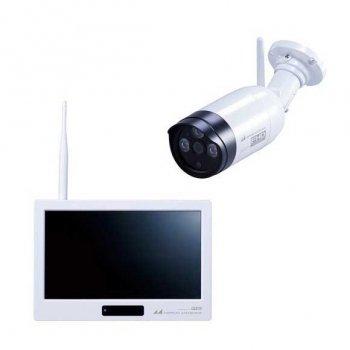 日本アンテナ セキュリティカメラセット 「ドコでもeyeSecurity」 【NASC05RM】