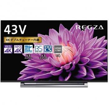 東芝 43V型4K対応液晶テレビ[4Kチューナー内蔵/YouTube]REGZAレグザ  設置工事別途【43M540X】