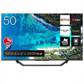 ハイセンス 50V型 4Kチューナー内蔵 液晶テレビ2020年モデル 3年保証【50U7F】