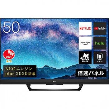 ハイセンス 50V型 4Kチューナー内蔵 ULED液晶テレビ  Amazon Prime Video対応 倍速パネル搭載 2020年モデル 3年保証 送料無料【50U8F】