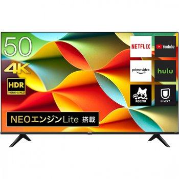 ハイセンス 50V型 4Kチューナー内蔵 液晶テレビ Amazon Prime Video対応 2021年モデル 3年保証 送料無料【50A6G】