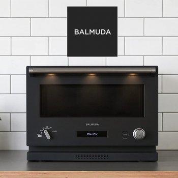 バルミューダ オーブンレンジ フラット庫内 18L ブラック BALMUDA The Range K04A-BK
