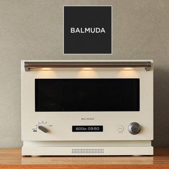バルミューダ オーブンレンジ フラット庫内 18L ホワイト BALMUDA The Range K04A-WH