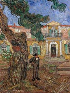 松の木と人物のあるサン=ポール療養院の庭  原画同寸