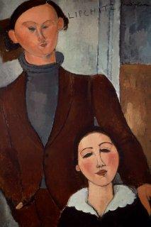 ジャック・リプシッツと妻、ベルト