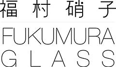 福村硝子オンラインショップ