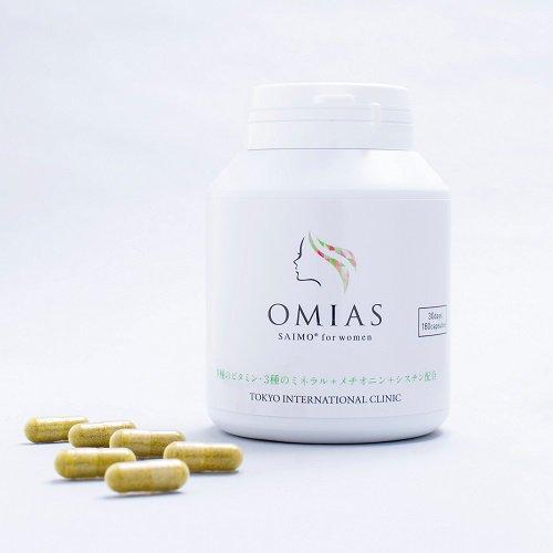 OMIAS SAIMO® for WOMEN<br>(180カプセル入り)<br> オミアス