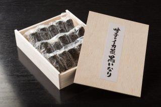 呼子のイカ墨黒いなり45個(5個×3セット)【箱入り】