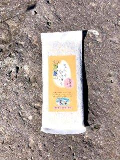 【送料無料】無洗米雑穀八穀