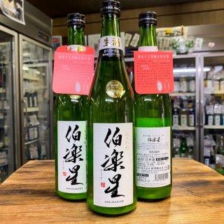 伯楽星 純米吟醸 おりがらみ生酒 720ml