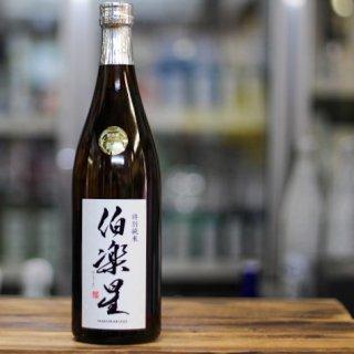 伯楽星 特別純米酒 生詰<br>720ml