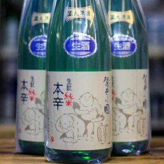麓井 純米本辛 圓(まどか)<br>生原酒 2019BY<br>1800ml