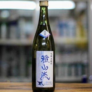 雅山流 影の伝説 山田錦<br>純米酒 無濾過原酒生詰<br>2021 720ml