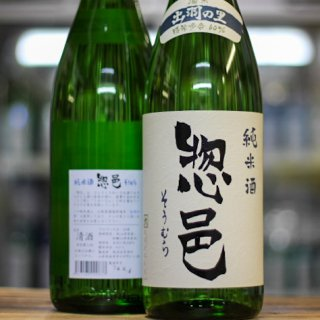 惣邑 純米酒 出羽の里<br>1800ml