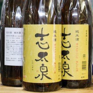 志太泉 純米酒<br>1800ml