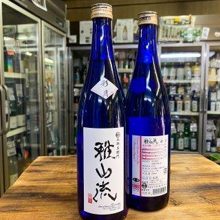 雅山流 彩月<br>搾りたて純米吟醸生原酒<br> R2BY 720ml