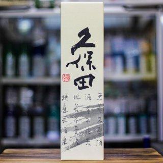 久保田 専用共通箱 1800ml 1本用