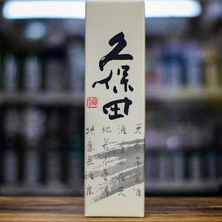 久保田 専用共通箱 720ml 1本用