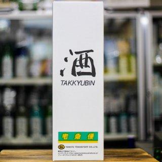ヤマト運輸 酒用箱 1800ml 1本用