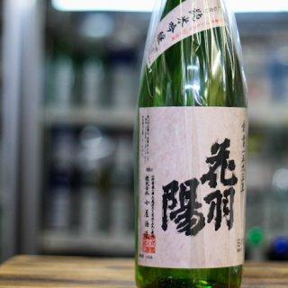 花羽陽 コシヒカリ 純米吟醸<br>1800ml