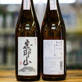 恵那山 純米酒<br>令和2年 岐阜県知事賞受賞酒<br>R1BY 仕込11号 720ml